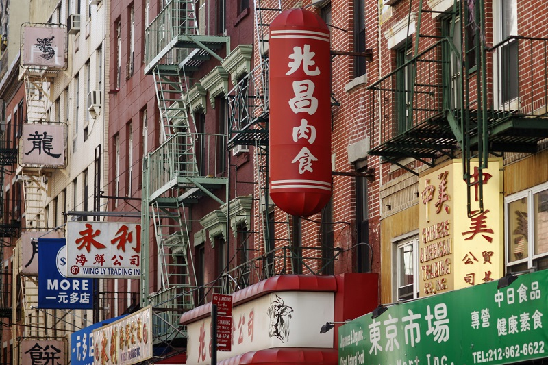 Chinatown Brooklyn New York