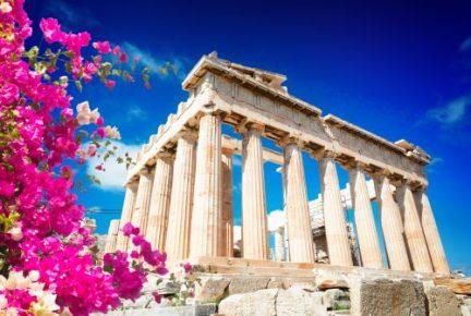 Athene Museum